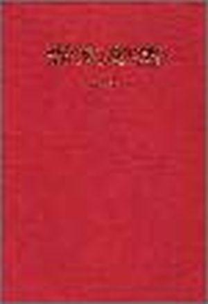 新改訳 NPC-35R 新約聖書 赤 詩篇付 ≪新改訳聖書・第二版≫