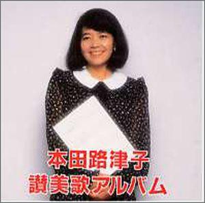 CD 讃美歌アルバム