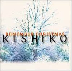 CD REMEMBER CHRISTMAS リメンバー・クリスマス