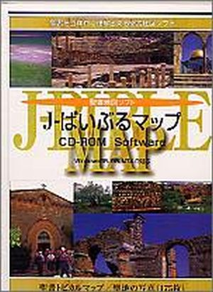 J-BIBLE Map