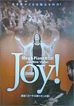 Joy! 主を喜ぶことは私たちの力!