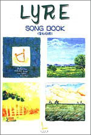 LYRE Songbook