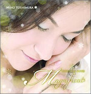CD Magnificat(マニフィカート)~Christmas Songs