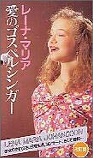 Gospel Singer of Love