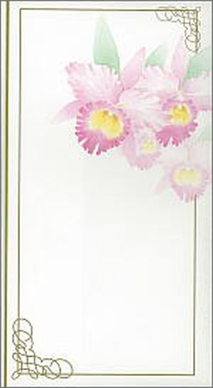 慶事袋 カトレア (中封筒付・3枚入り)  聖書箇所:ピレモン3