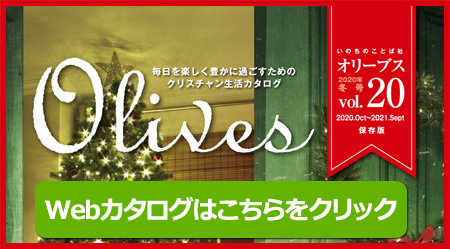 olives20