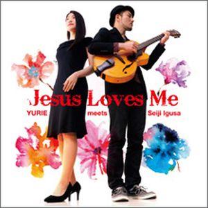 CD Jesus Loves Me