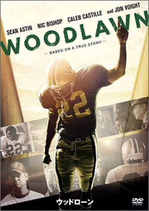 Woodlawn (Woodlawn)