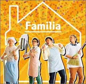 CD Familia