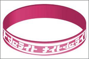 ナイトdeライト シリコンリストバンド(ピンク)