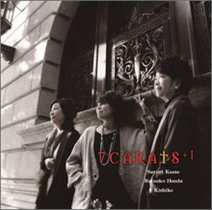 CD 7carats+1
