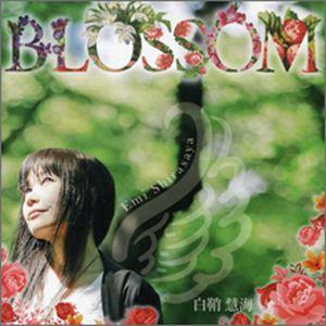 CD BLOSSOM
