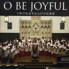 CD O BE JOYFUL