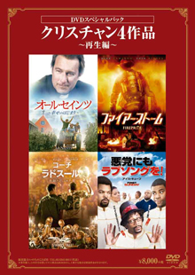 DVD Special Pack 4 Christian Movies