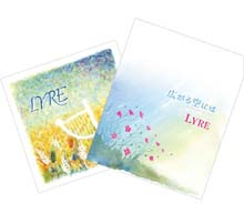 LYRE 25th Anniversary Book & CD Set