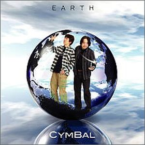 CD EARTH