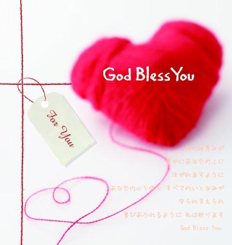 CD付きトラクト God Bless You