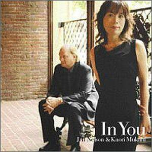 CD IN YOU