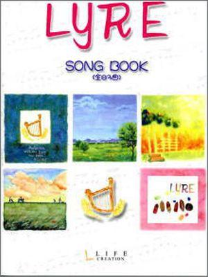 Lyre Song Book