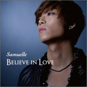 CD Believe in Love(ブルージャケットバージョン)