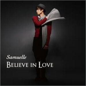 CD Believe in Love(レッドジャケットバージョン)