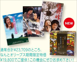 CD&DVD 三浦綾子フルセット [16%OFF]≪定価¥(本体22,580+税)→特価¥(本体18,858+税)、在庫限り≫