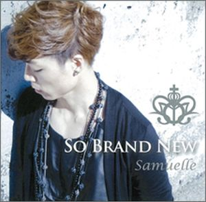 CD So Brand New(シルバーバージョン)
