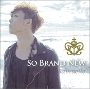 CD So Brand New(ゴールドバージョン)
