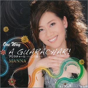 CD A GUARACHAR!アワラチャール―この道―