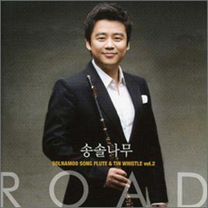 CD ROAD