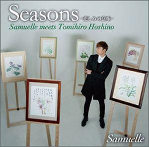CD Seasons-悲しみの意味-Hoshino Samuelle meets Tomihiro