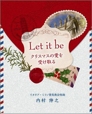 Let It Be: Accepting Christmas Love