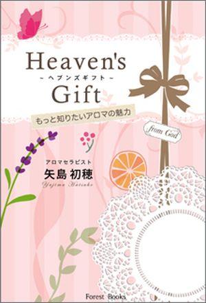Heaven's Gift
