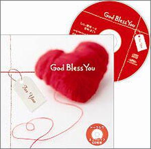 CD付トラクト GOD BLESS YOU (10枚入り)