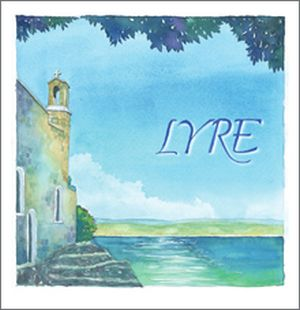Lyre 2017: Until the End CD