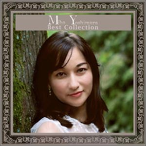 Miho Yoshimura Best Collection