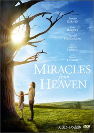 Miracles From Heaven (Tengoku Kara no Kiseki)
