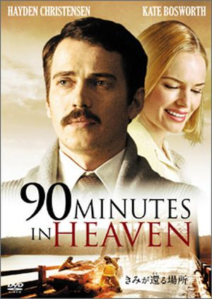 Ninety Minutes In Heaven