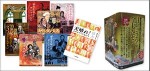 DVD 目からうろこシリーズ全七巻セット(個人鑑賞用)