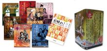 Eye Opening History Documentary Series Complete Set (Me Kara Uroku Shiriizu Zen Nana Kan Setto)