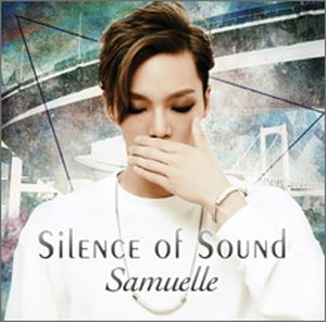 CD Silence of Sound