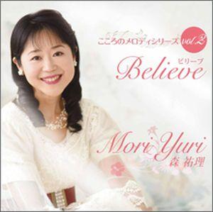 CD&BOOK こころのメロディシリーズVol.2+希望の歌と旅をして特価セット