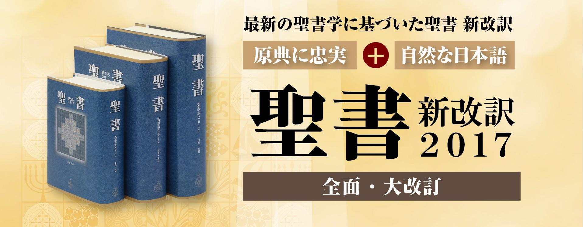 秋の新書籍&新商品発売フェア